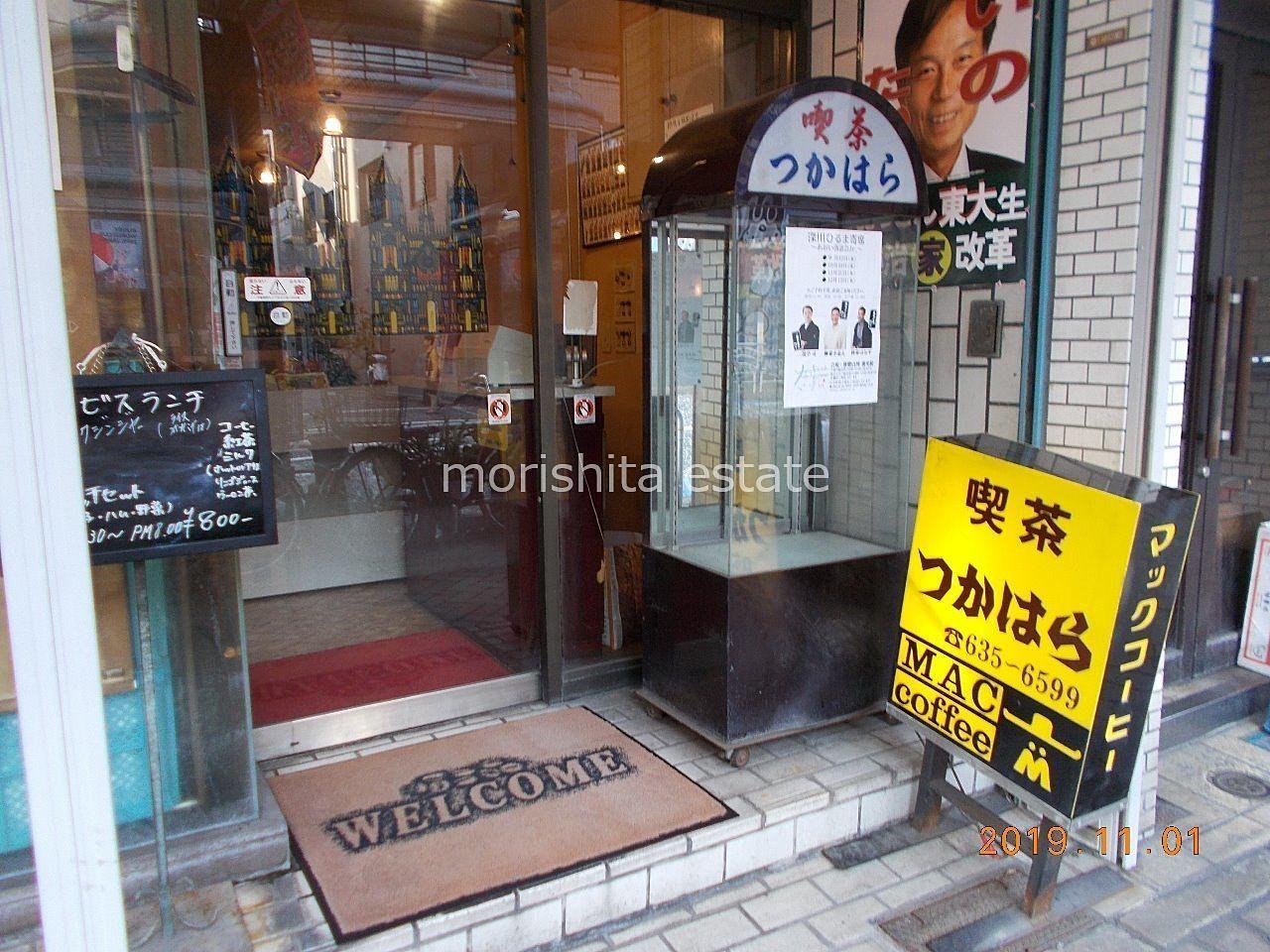 昭和の雰囲気が漂う懐かしい喫茶店!