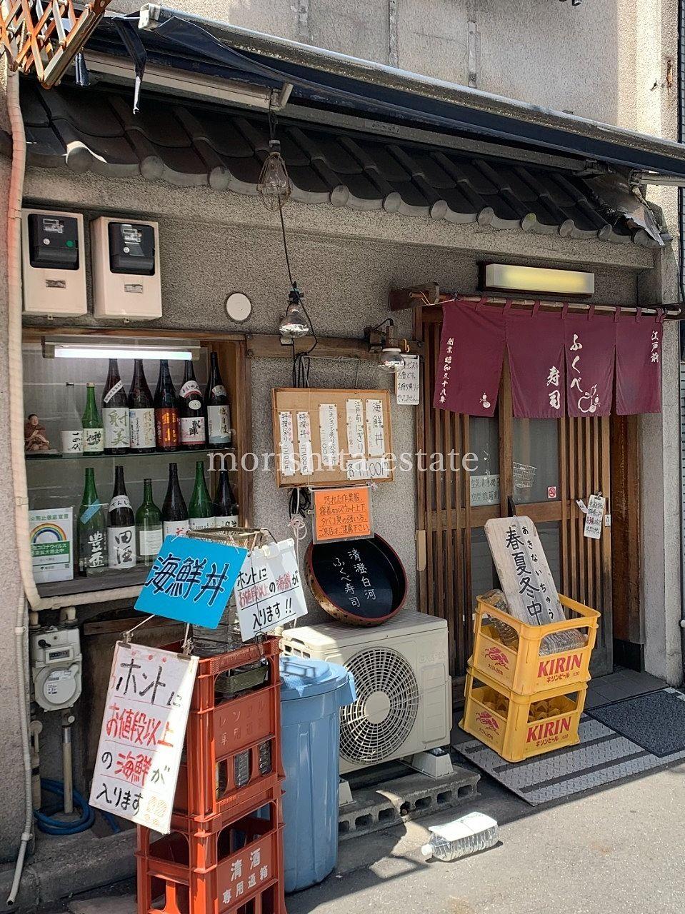 江戸前◇ふくべ寿司