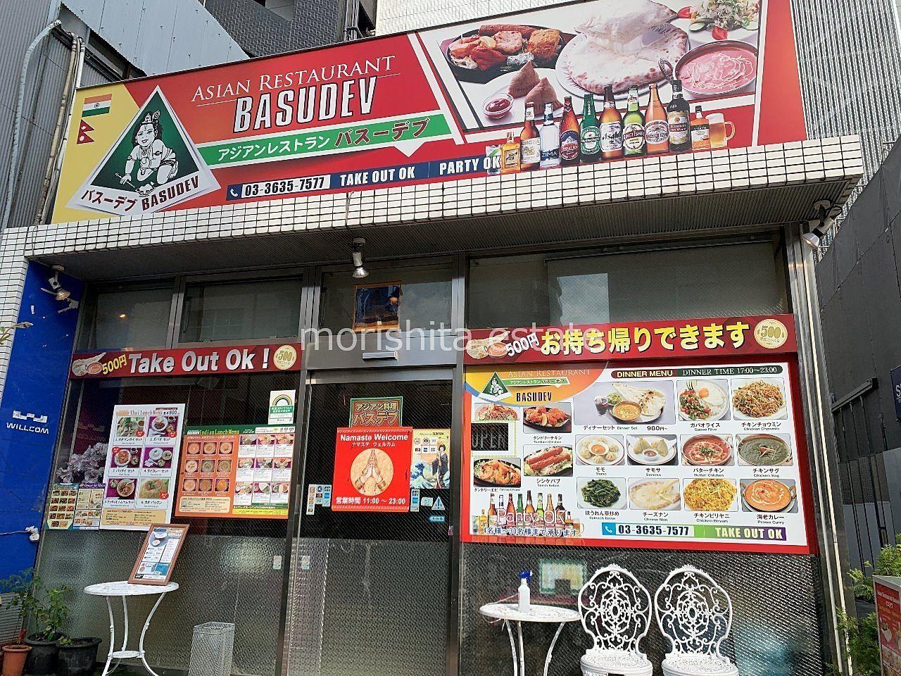 両国 インド料理 タイ料理 カレー お弁当 写真