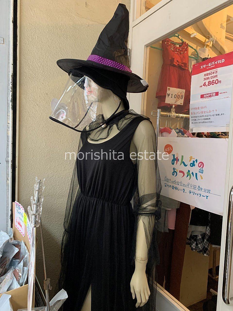 江東区 高橋 ミニョン ドレス ワンピース 閉店 写真
