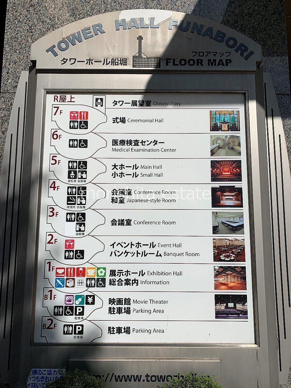 資格 終活ガイド エンディングノート タワーホール船堀 写真