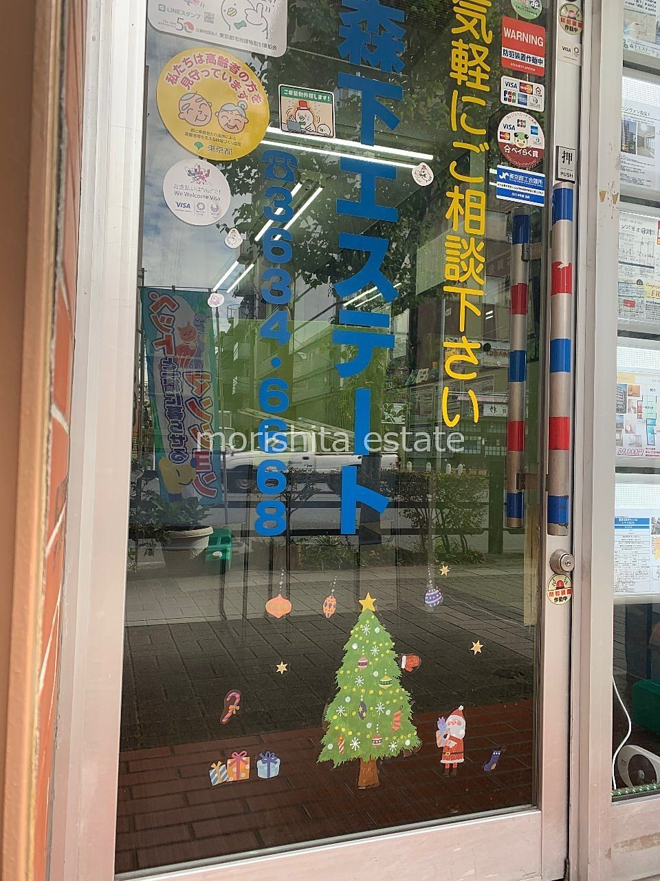 クリスマス装飾 シール