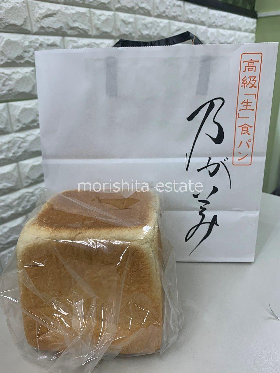 新規開店 清澄白河 高級生食パン 乃が美 はなれ 写真