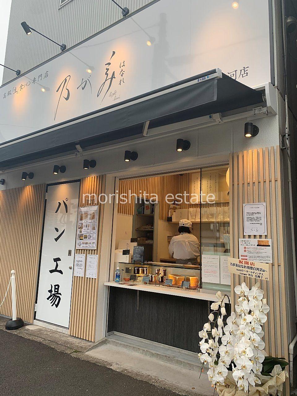 高級「生」食パン◆乃が美