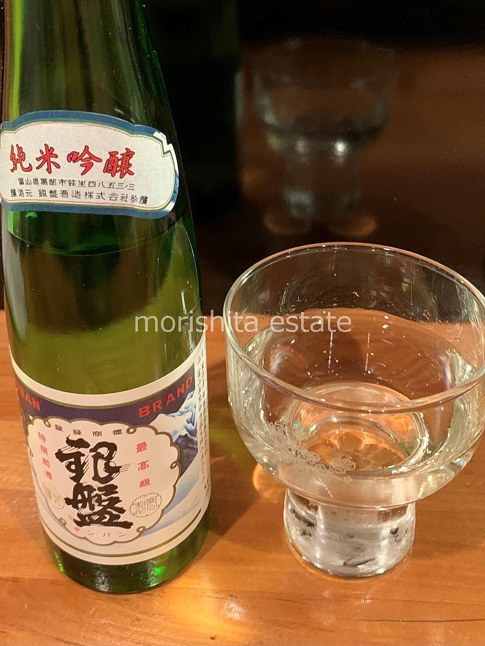 森下 とよ寿司 鮨 つまみ 日本酒 刺身 にぎり寿司 写真