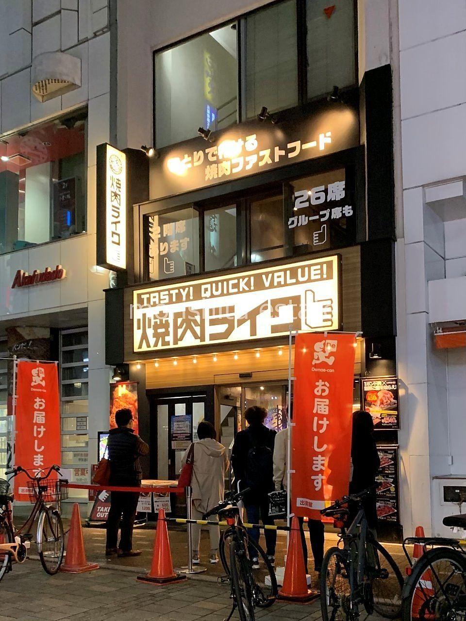 上野 1人焼肉ライク グループ席 安い 定食 写真