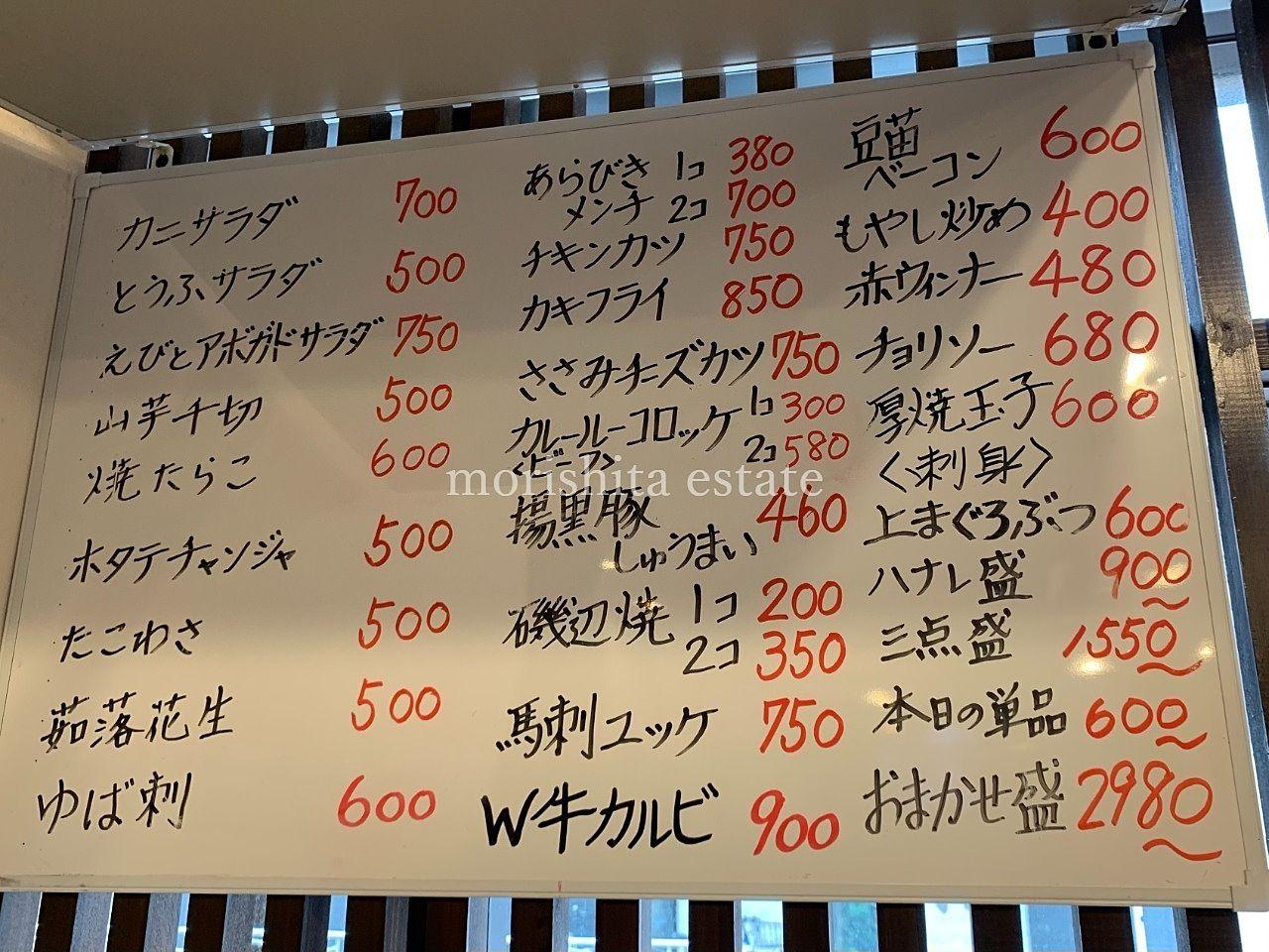 新大橋 ひびき ハナレ お蕎麦 定食 弁当 元力士大至 写真