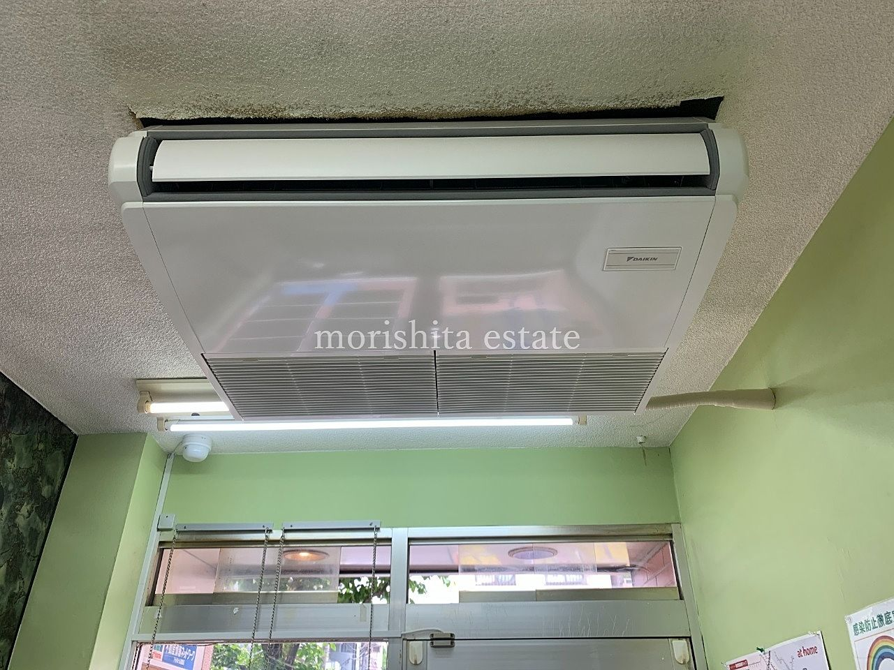 梅雨 業務用エアコン DAIKIN 故障 交換 工事 写真