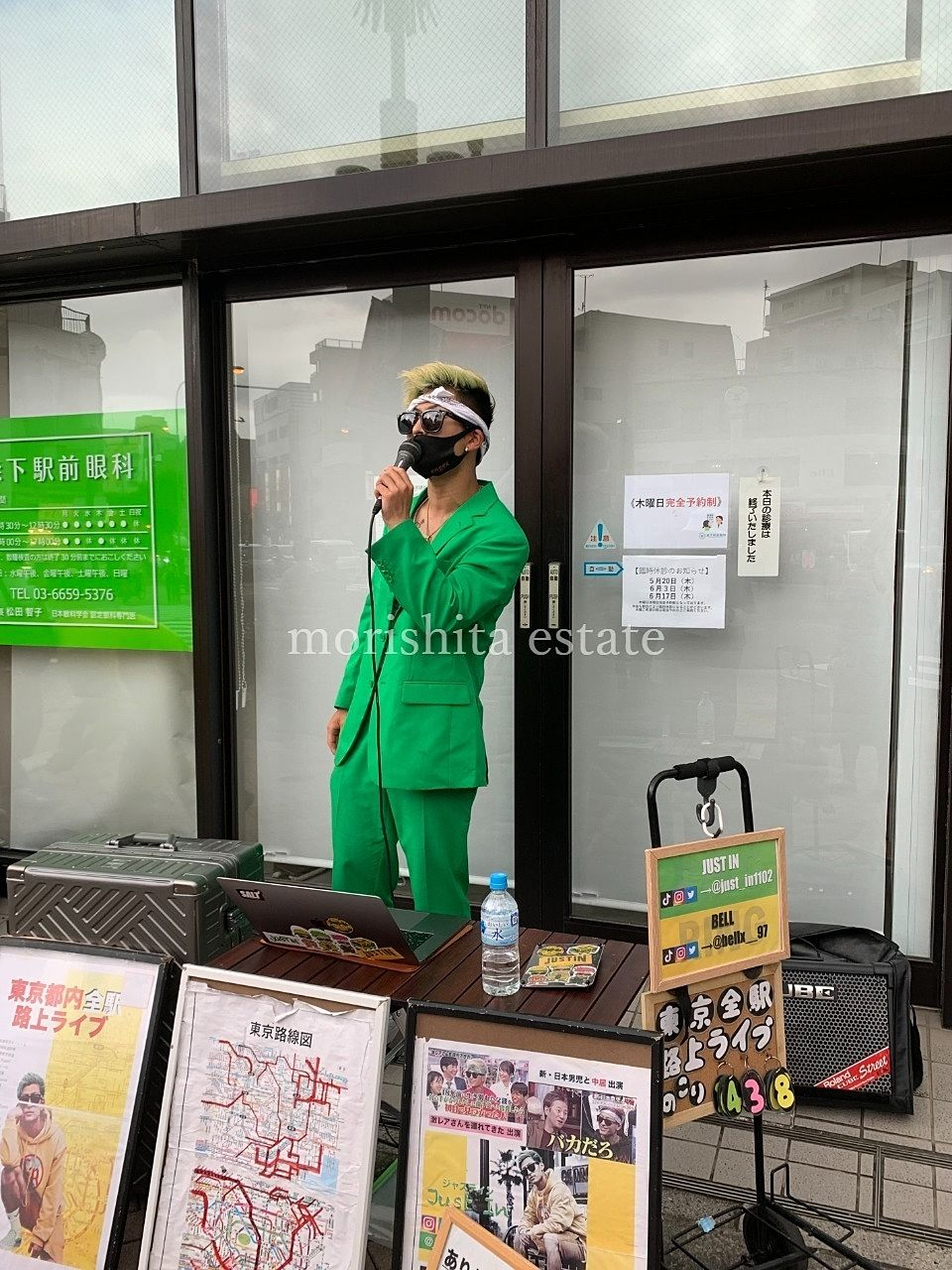 JASTIN ジャスティン 東京全駅 森下駅前 路上ライブ 写真