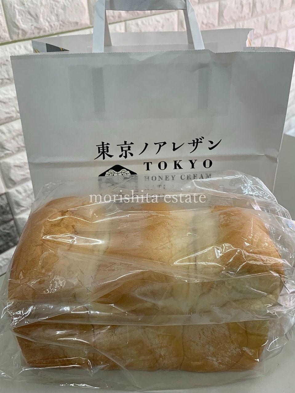 東京ノアレザン 森下 高級食パン グランドオープン 写真