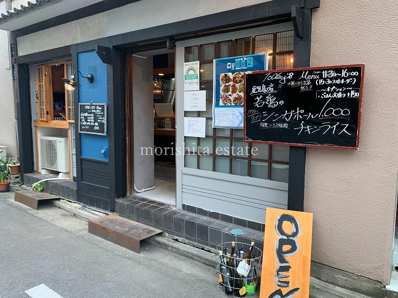 est tokyo due (et002)