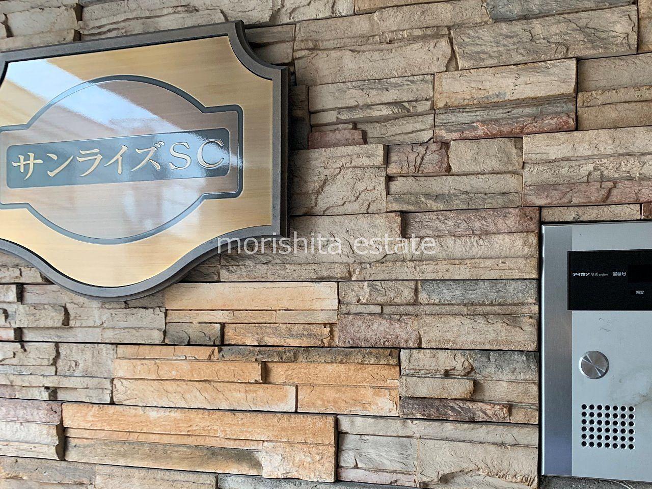 立川 サンライズSC エントランス写真