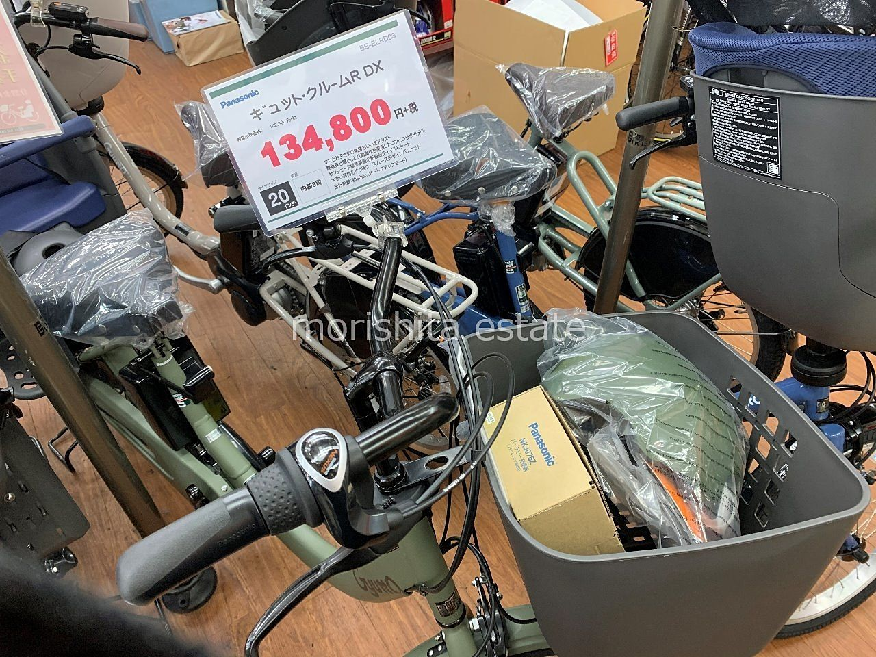 サイクルスポット おススメ 電動自転車 写真