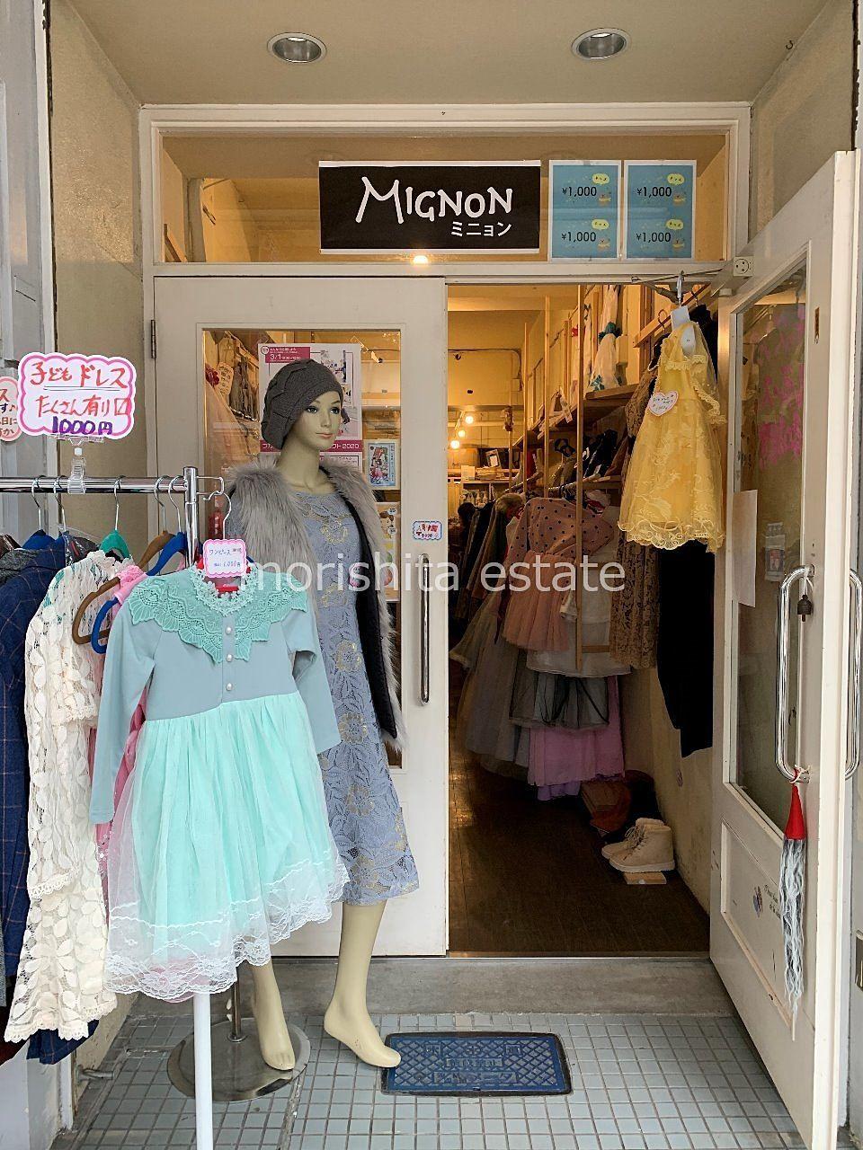 MIGNON~ミニョン~