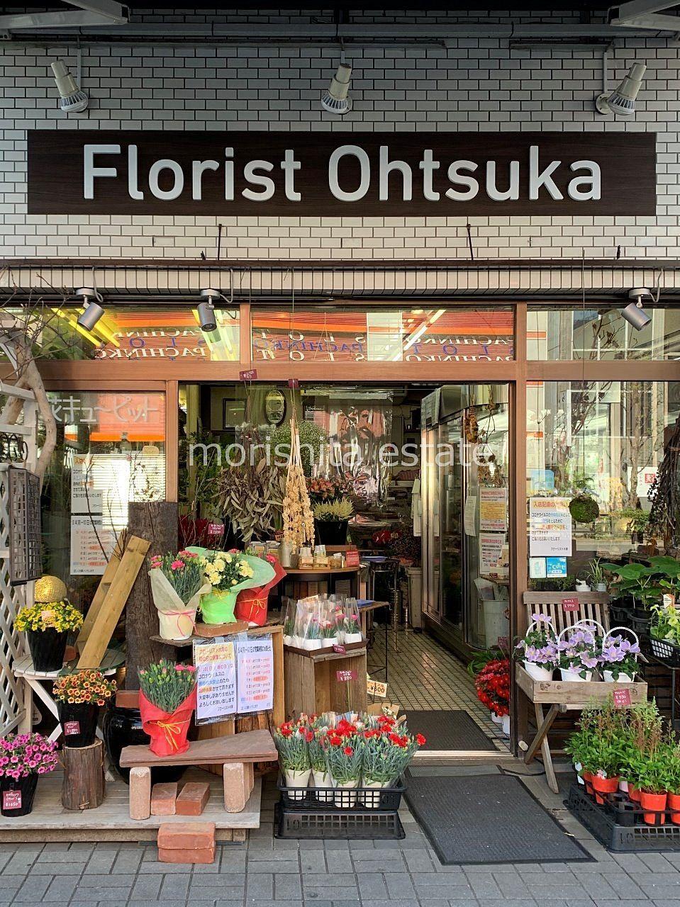 Florist Ohtsuka