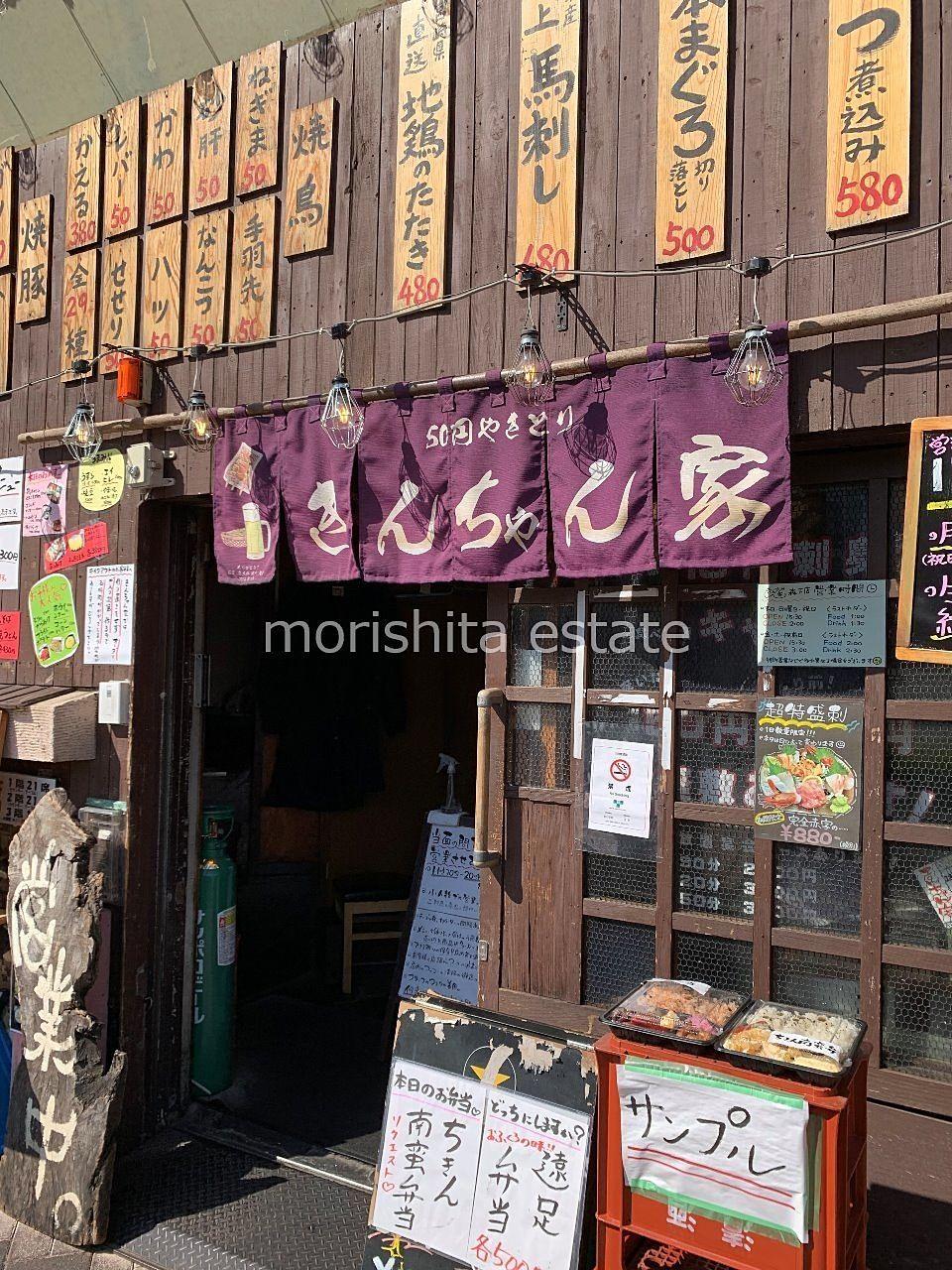 きんちゃん家 森下店 テイクアウト お弁当 写真
