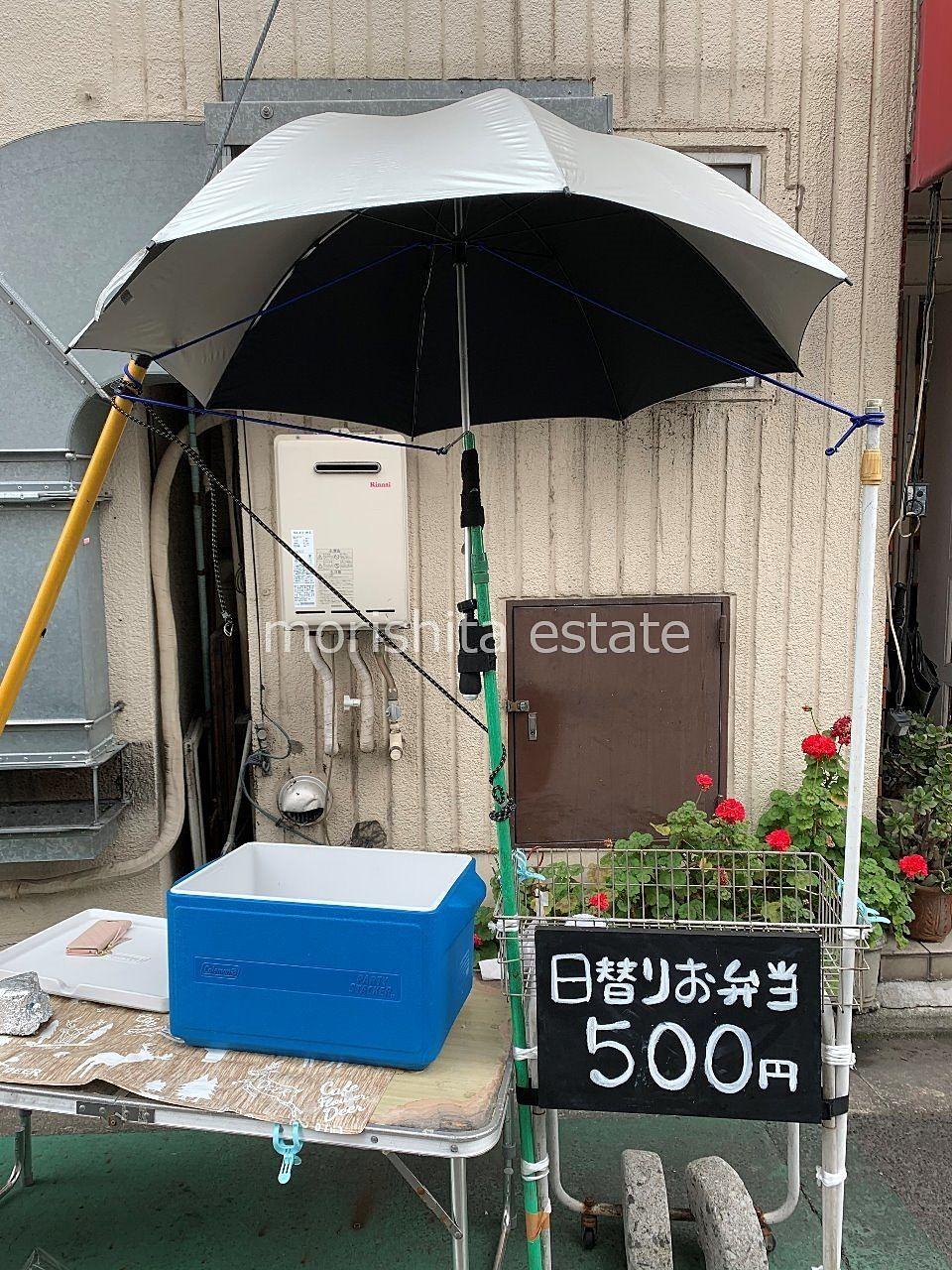 菊川 洋食 日替り弁当 外観写真