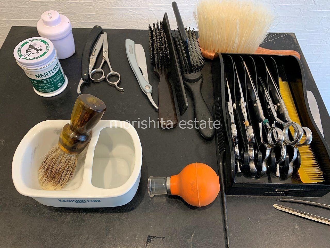 菊川 理容室 カット1ウチダ 散髪 顔剃り 道具 写真