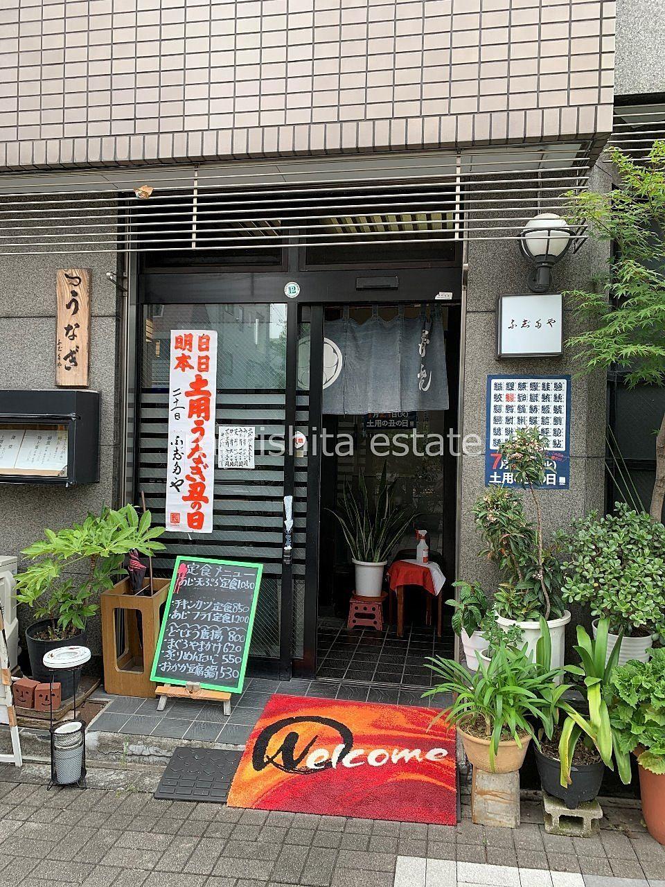 森下ふ志多や 藤田屋 ランチ お弁当 鰻 土用の丑 写真