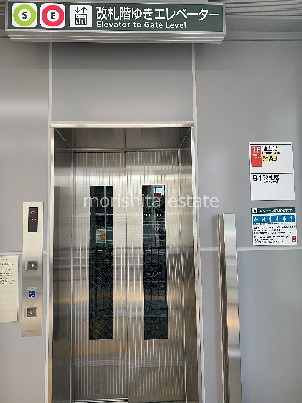 大江戸線 新宿線 森下駅 A3出口 エレベーター 写真
