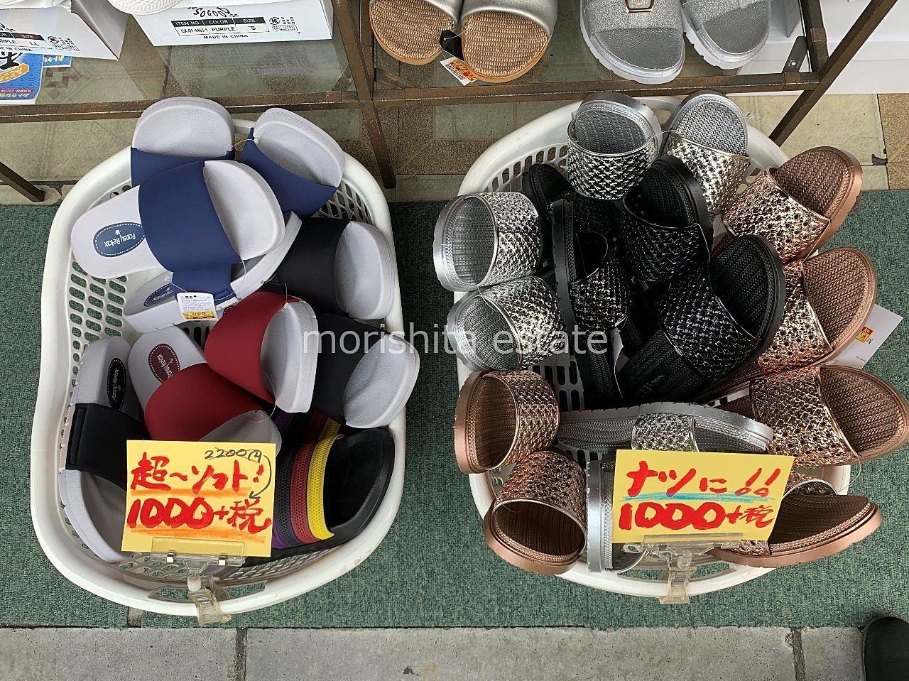 両国 靴のイマムラ サンダル 値下げ セール 写真