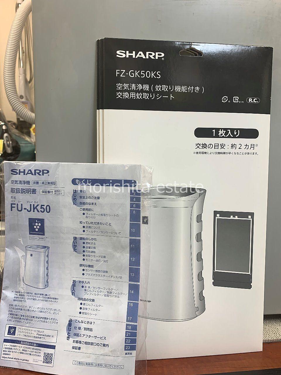 シャープ 空気清浄機 プラズマクラスター 取り機能 写真