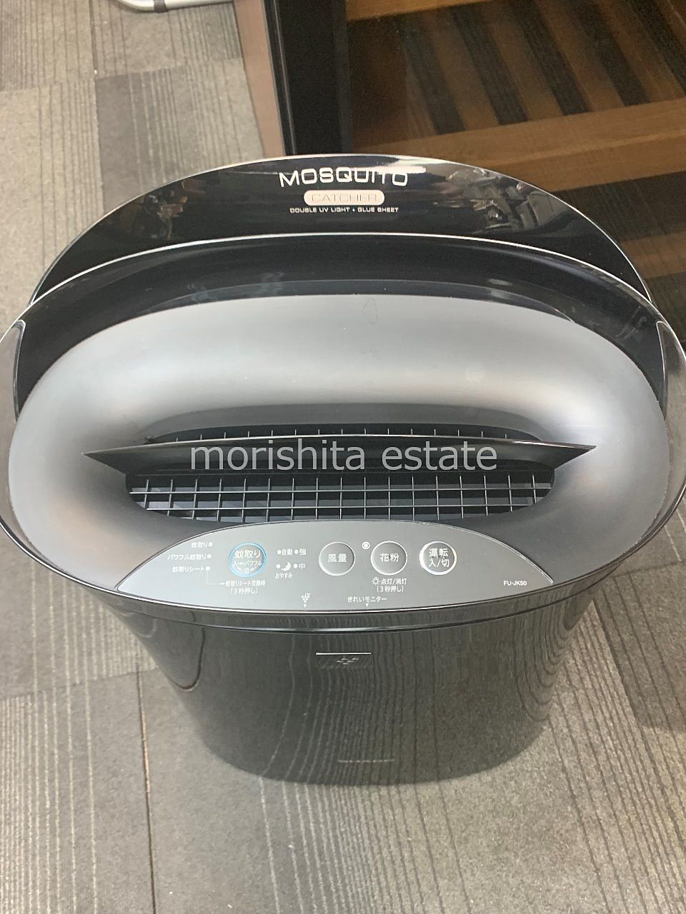 蚊シャープ 空気清浄機 プラズマクラスター 取り機能 写真